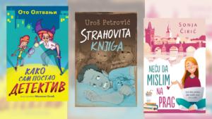Read more about the article Sa lica mesta: U užem izboru za nagradu Politikinog Zabavnika tri romana u izdanju Lagune