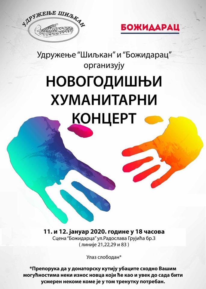 novogodišnji humanitarni koncert