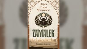 "Read more about the article ""Zamalek"" Dejana Tiaga-Stankovića u prodaji od 3. aprila"