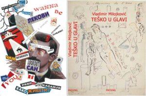 Read more about the article Promocija nove zbirke poezije Vladimira Milojkovića
