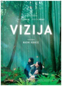 Read more about the article Filmska projekcija Vizija – SKC Kragujevac