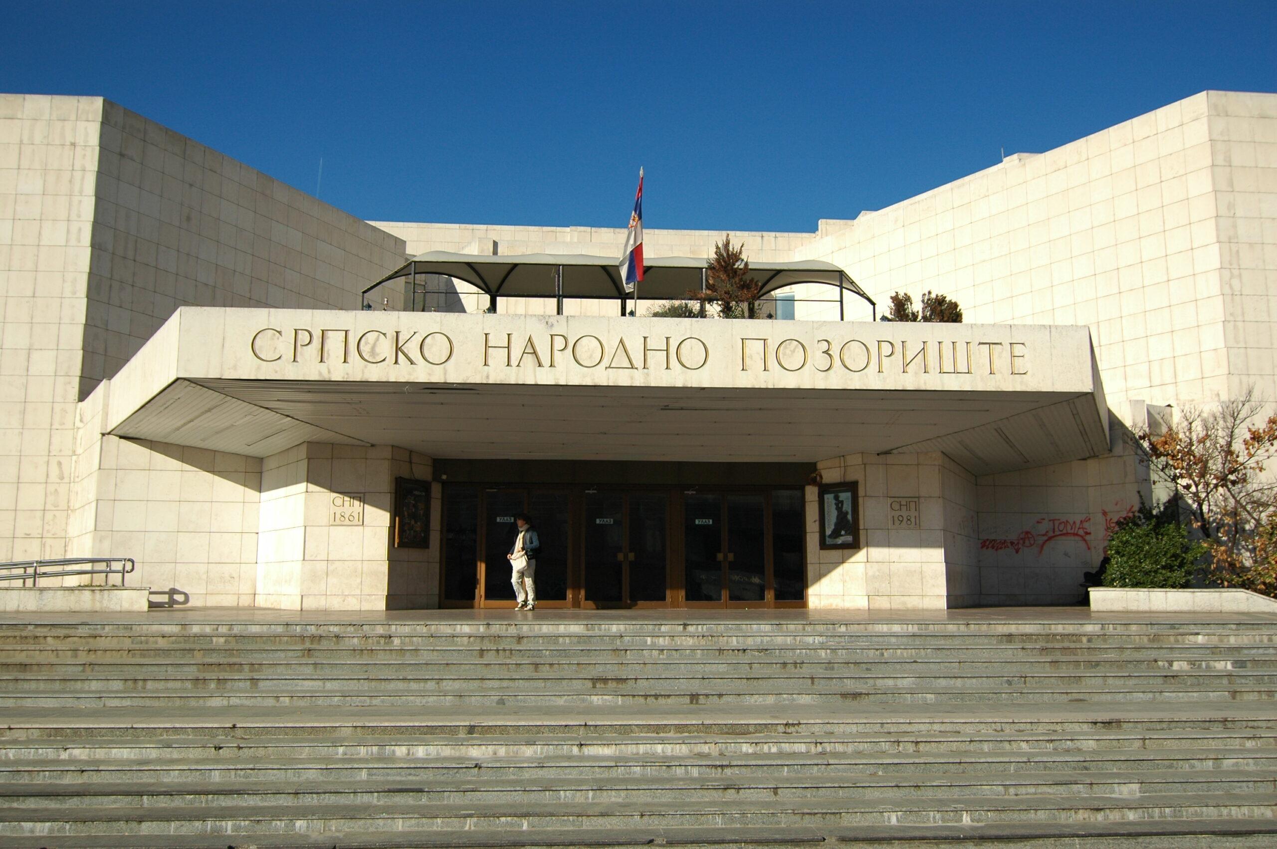 U Srpskom narodnom pozorištu otvara se 160. sezona