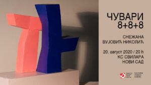 "Read more about the article Izložba ""Čuvari 8+8+8"""
