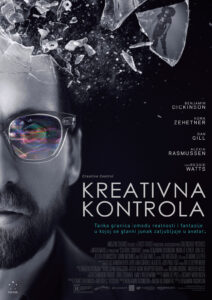 Read more about the article Filmska projekcija Kreativna kontrola