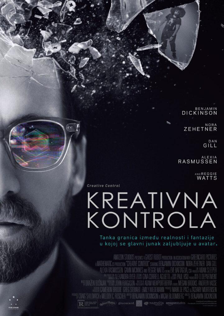 Filmska projekcija Kreativna kontrola